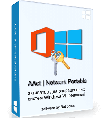 Aact Portable Download Crack With Key 2020 [ LATEST ]